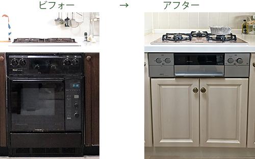 ビルトインオーブンを外して収納に|施工例|
