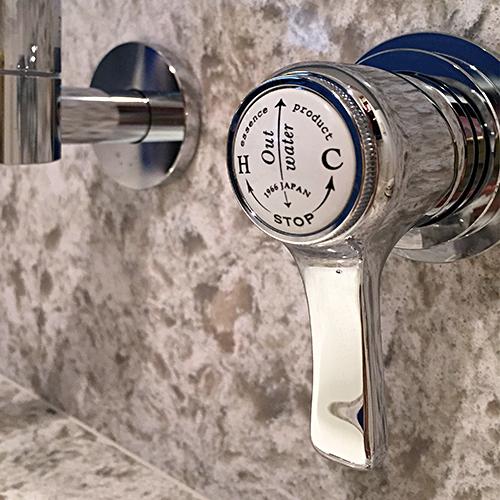水栓はエッセンスE414020|施工事例|