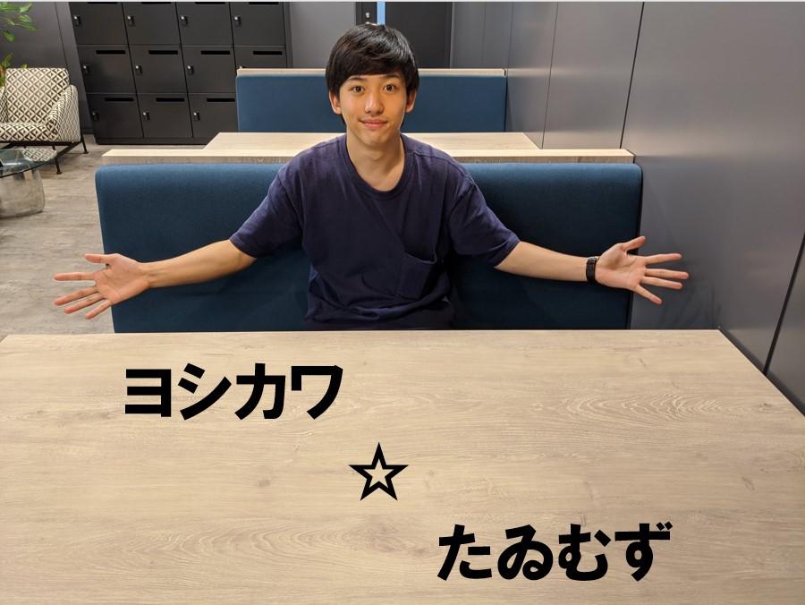 f:id:css-yoshi:20200730153018j:plain