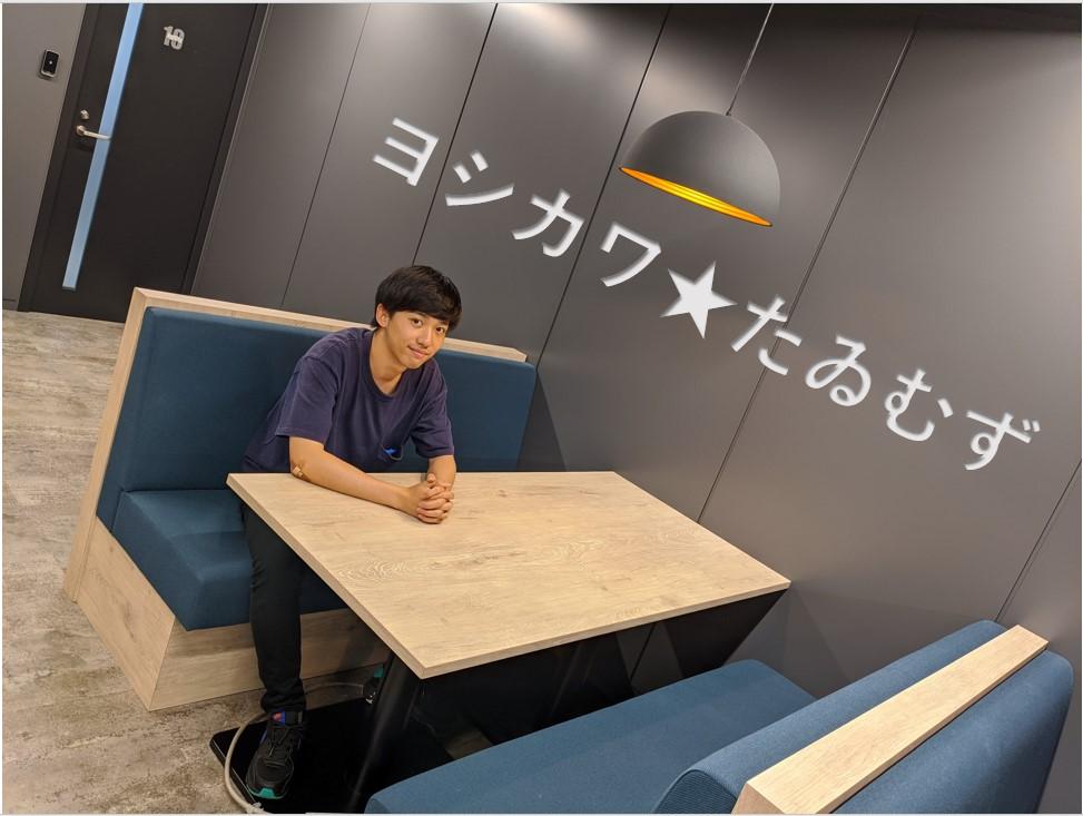 f:id:css-yoshi:20200820171517j:plain