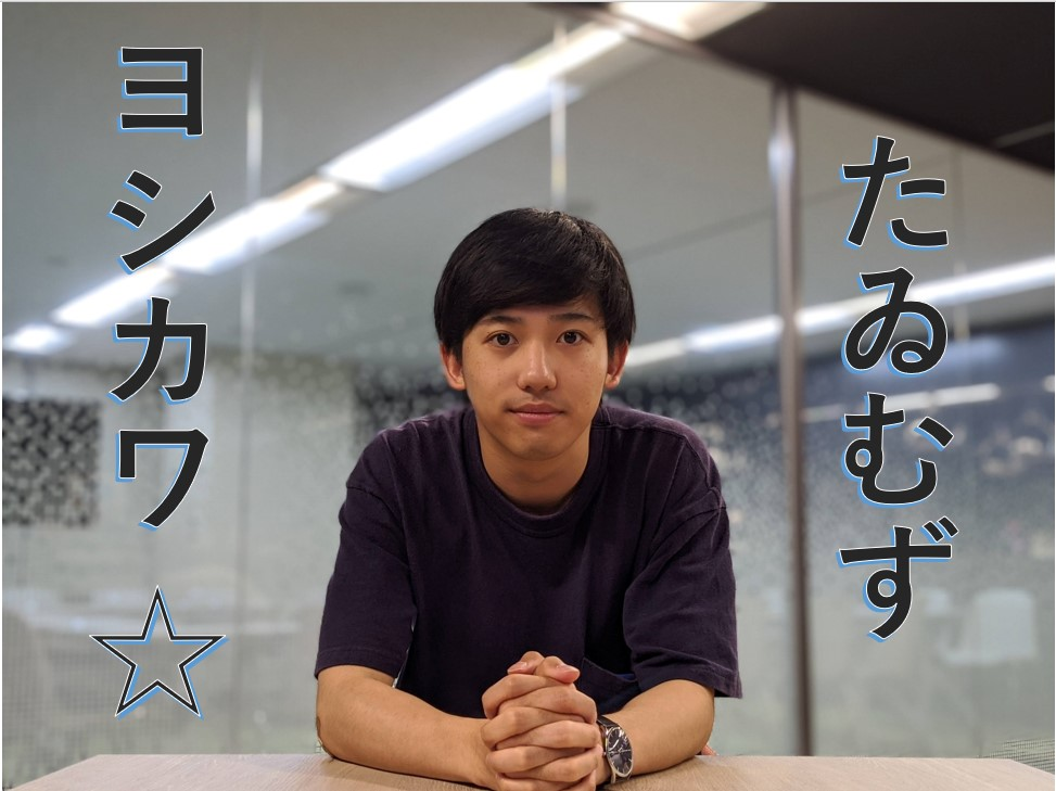 f:id:css-yoshi:20200902135447j:plain
