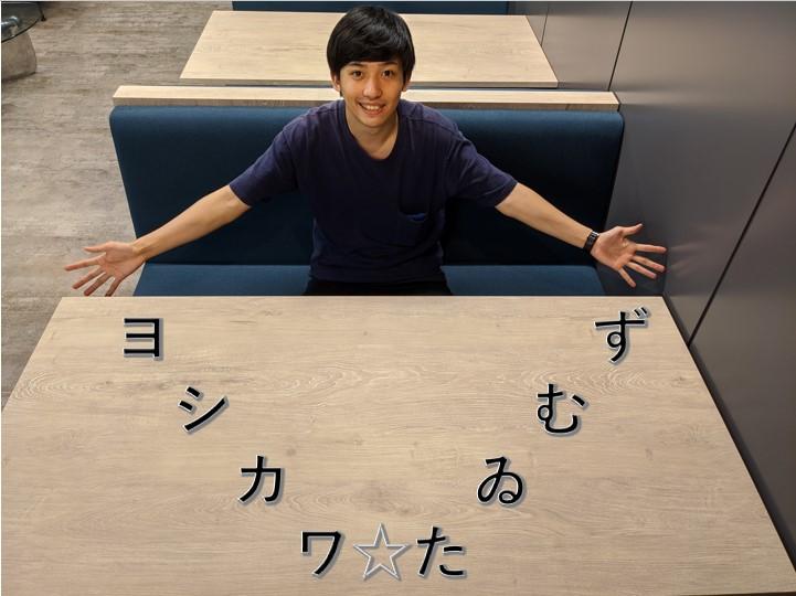f:id:css-yoshi:20200929132723j:plain
