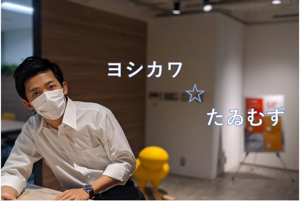 f:id:css-yoshi:20200929133017j:plain