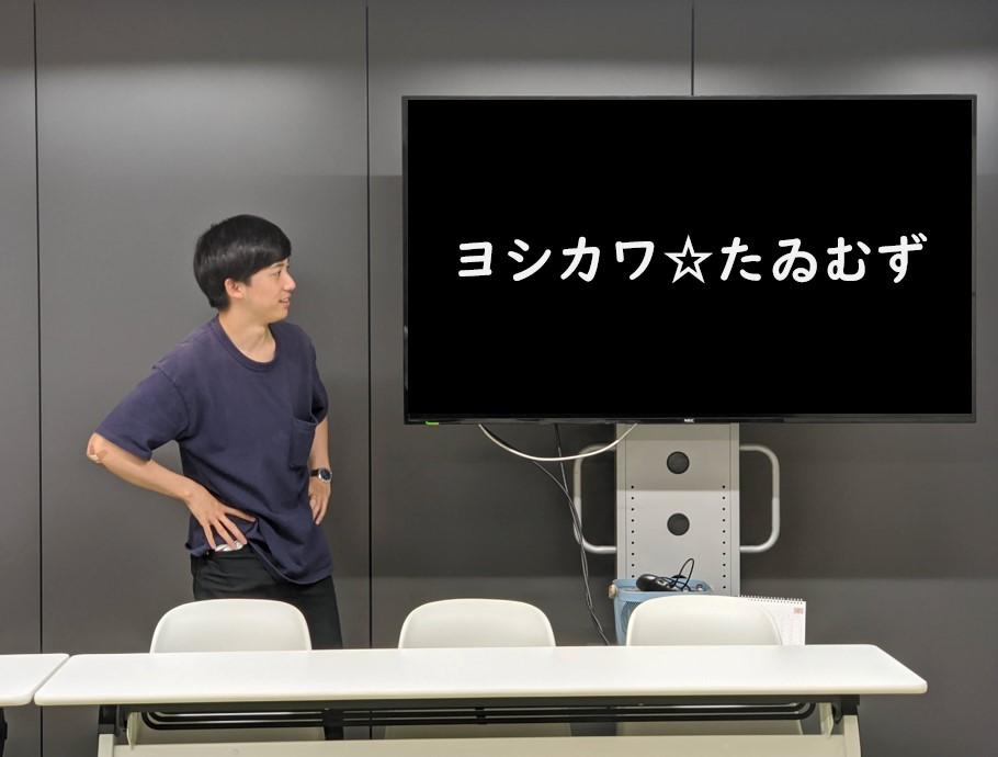 f:id:css-yoshi:20200929133903j:plain
