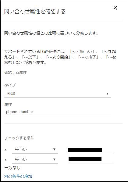 f:id:css_blog:20190305104517p:plain