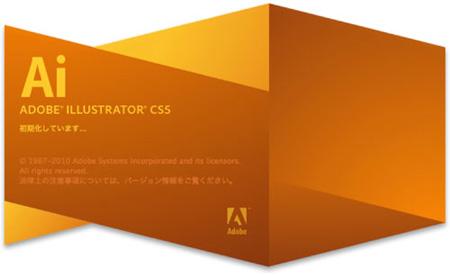 f:id:css_design:20100730014158j:image