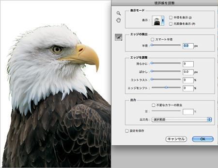 f:id:css_design:20100829183115j:image