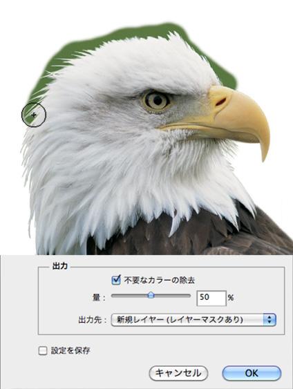 f:id:css_design:20100829185145j:image