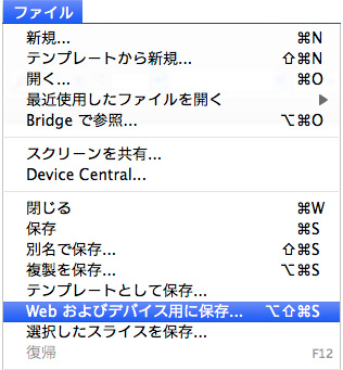 f:id:css_design:20101223153154j:image