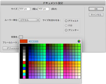 f:id:css_design:20110323130120j:image