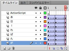 f:id:css_design:20110323132848j:image