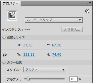 f:id:css_design:20110323133327j:image