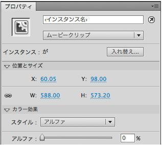 f:id:css_design:20110323133935j:image