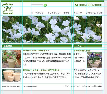 f:id:css_design:20110330113721j:image