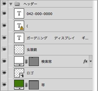 f:id:css_design:20110330221703j:image