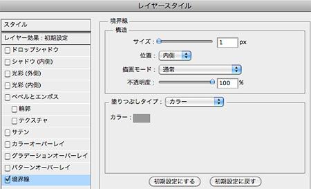 f:id:css_design:20110330222043j:image