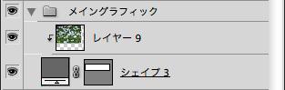 f:id:css_design:20110330224444j:image