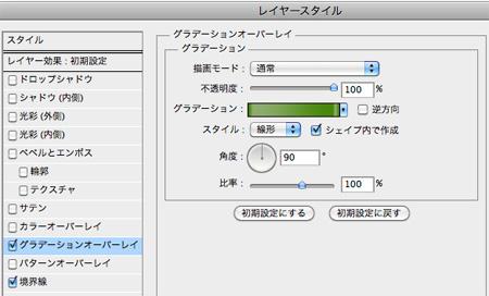 f:id:css_design:20110330231348j:image