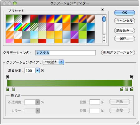f:id:css_design:20110330231613j:image