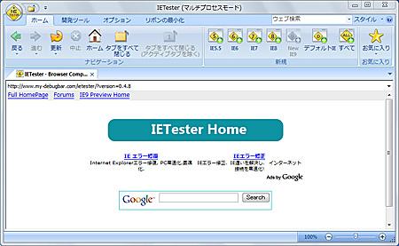 f:id:css_design:20110420230110j:image