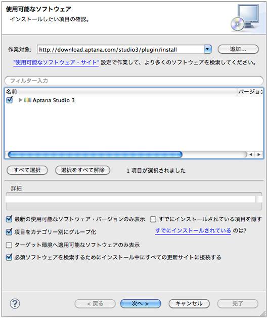 f:id:css_design:20120817225808j:image
