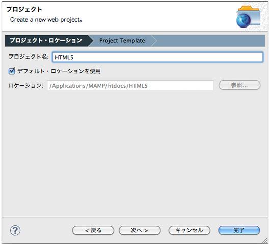 f:id:css_design:20120818001835j:image