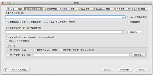 f:id:css_design:20120819021332j:image