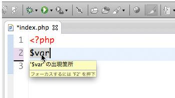 f:id:css_design:20120819022608j:image