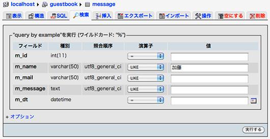 f:id:css_design:20120822235954j:image