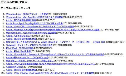 f:id:css_design:20120824031807j:image