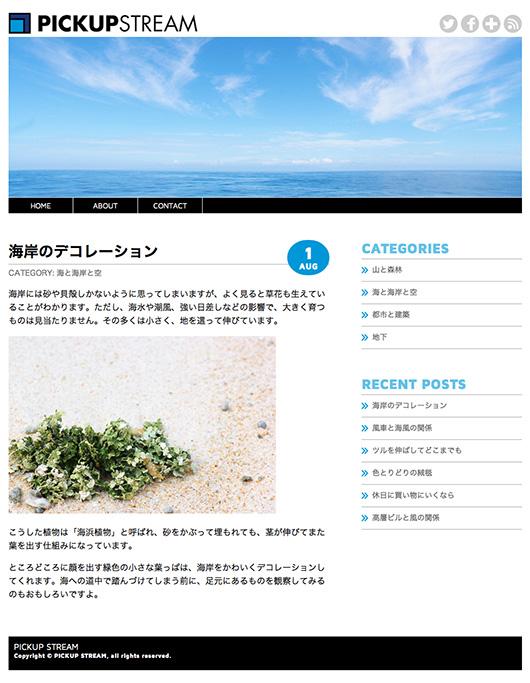 f:id:css_design:20120909195143j:image