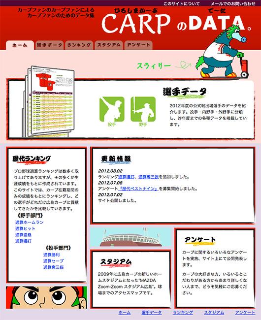 f:id:css_design:20120912021225j:image