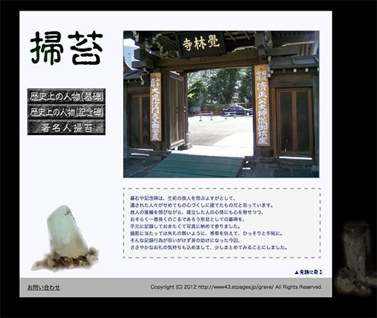 f:id:css_design:20120912022809j:image