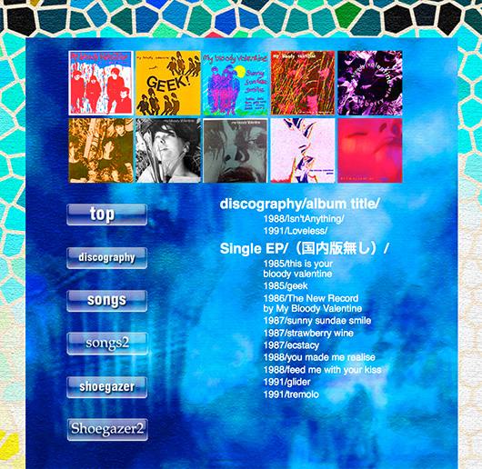 f:id:css_design:20120912023057j:image
