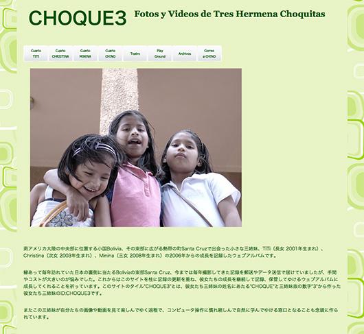 f:id:css_design:20120912024613j:image