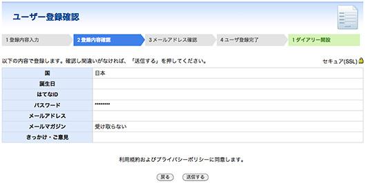 f:id:css_design:20121102232106j:image