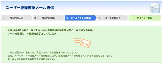 f:id:css_design:20121102232107j:image