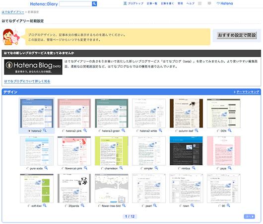 f:id:css_design:20121102232453j:image
