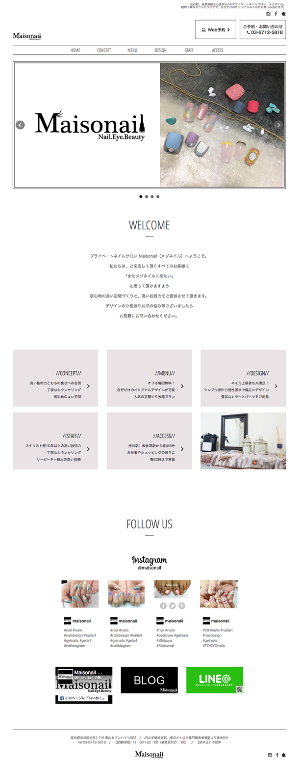http://maisonail.webcrow.jp/