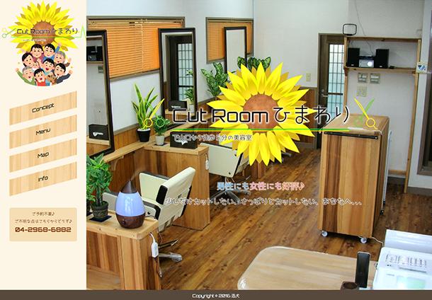 http://zinntei.webcrow.jp/cutRoomHimawari20160727/