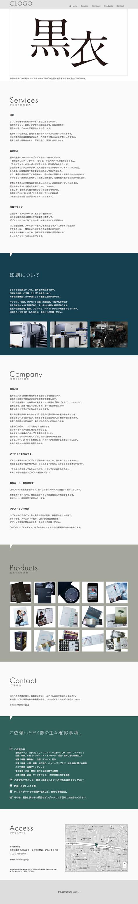 http://clogo.jp/