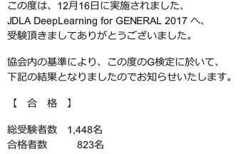 f:id:ct-innovation01:20171227112646p:plain
