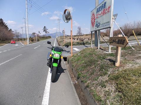 k19からっ風