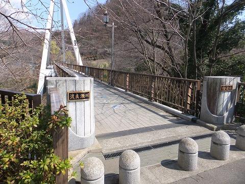 k31はねたき橋