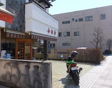 k41小松屋