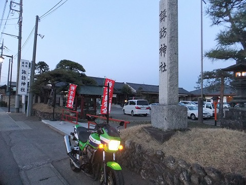 k57藤岡