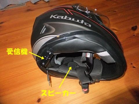 k01ヘルメット