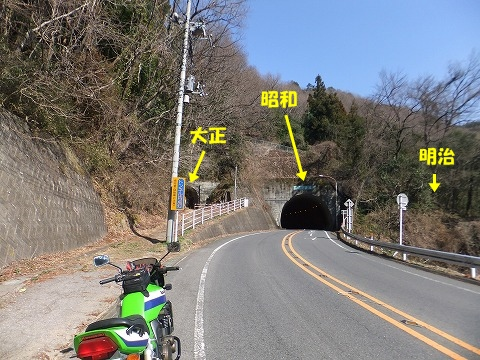 K46トンネル