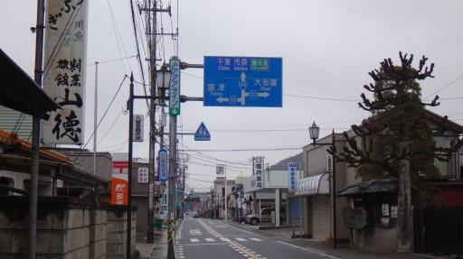 s-fc48.jpg