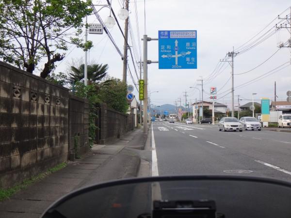 ssnt04.jpg